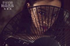 Ni Ni for Harper's Bazaar China December 2018-15