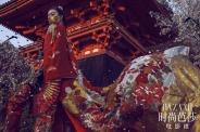 Ni Ni for Harper's Bazaar China December 2018-3