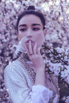 Ni Ni for Harper's Bazaar China December 2018-9