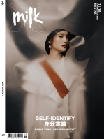 Rainie Yang for MilkX Taiwan November 2018 Cover B