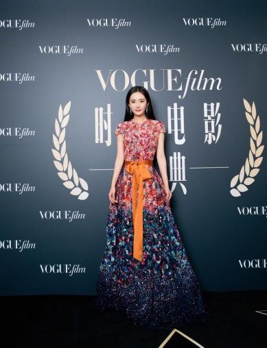 Yang Mi in Reem Acra Resort 2019