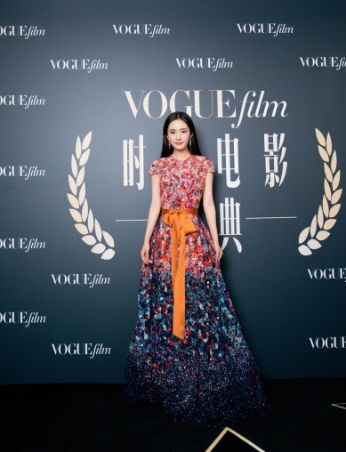 Yang Mi in Reem Acra Resort 2019