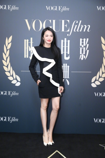 Yao Chen in Givenchy Resort 2019