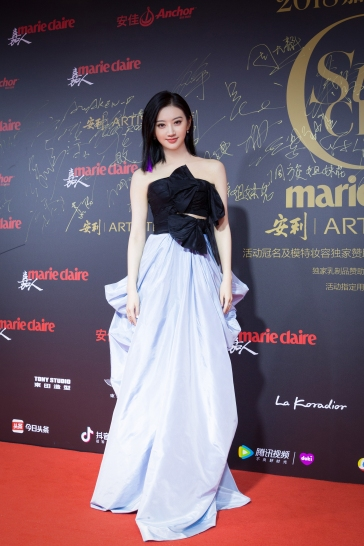 Jing Tian in Carolina Herrera Fall 2018-2