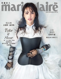 Rainie Yang for Marie Claire Taiwan January 2019 Cover