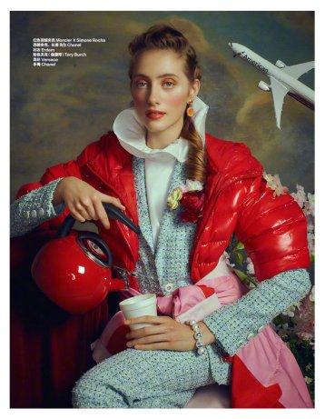 Tech Dream X Harper's Bazaar China January 2019-9