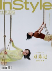Wen Qi and Chen Chong for InStyle China December 2018 Cover C