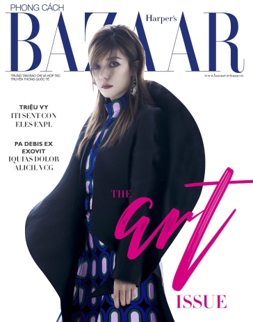 Zhao Wei for Harper's Bazaar Vietnam January 2019 Cover C