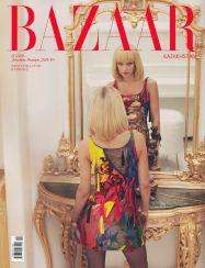 Jessica Stam Harper's Bazaar Kazakhstan December 2018 Cover B