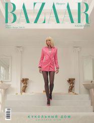 Jessica Stam Harper's Bazaar Kazakhstan December 2018 Cover C