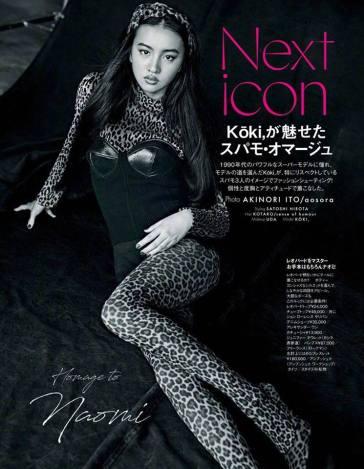 Koki for ELLE Japan January 2019-3