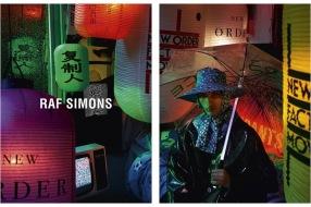 raf-simons-spring-2018-campaign