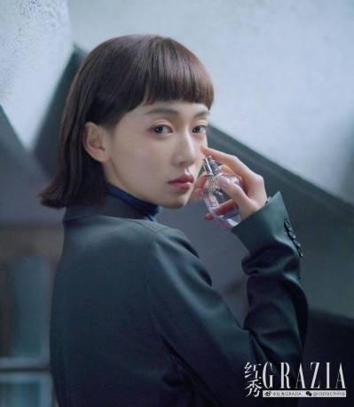Wu Jing Yen for Grazia China November 2018-4