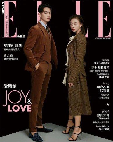 Wu Jing Yen & Hsu Kai for ELLE Taiwan December 2018 Cover A
