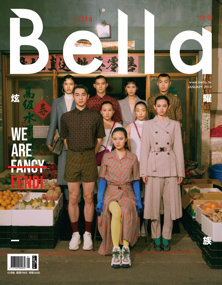 Citta Bella Taiwan January 2019 Cover B