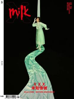 ella chen for milkx taiwan january 2019 cover b