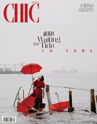 kara wai ying hung for chic magazine china february 2019 cover b