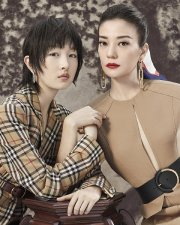 zhoa wei & zhou dongyu for burberry 2019 chinese new year campaign-5