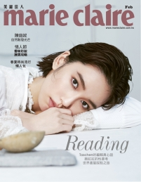 Annie Chen for Marie Claire Taiwan February 2019 Cover B