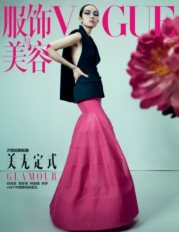 Fei Fei Sun for Vogue China April 2019 Cover C