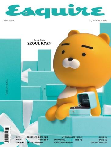 Seoul Ryan Esquire Korea March 2019 Cover B