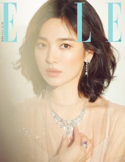 Song Hye-kyo ELLE Korea March 2019 Cover B