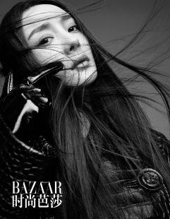 Yang Mi for Harper's Bazaar China March 2019-1