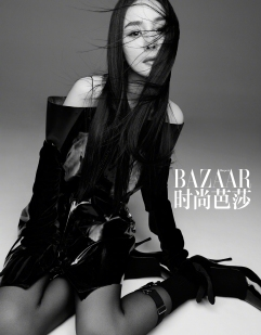 Yang Mi for Harper's Bazaar China March 2019-2