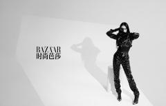 Yang Mi for Harper's Bazaar China March 2019-4