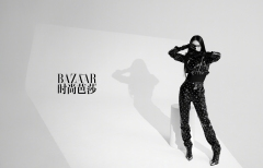 Yang Mi for Harper's Bazaar China March 2019-4