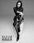Yang Mi for Harper's Bazaar China March 2019-7
