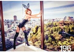 Ayumi Hamasaki for Numéro TOKYO May Special 2019-7