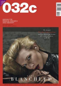Cate Blanchett 032c Magazine Summer 2013 Cover