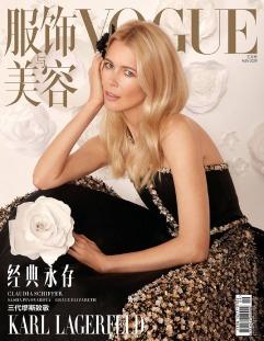 Claudia Schiffer & Sasha Pivovarova & Grace Elizabeth for Vogue China May 2019 Cover B