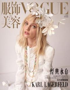 Claudia Schiffer & Sasha Pivovarova & Grace Elizabeth for Vogue China May 2019 Cover C