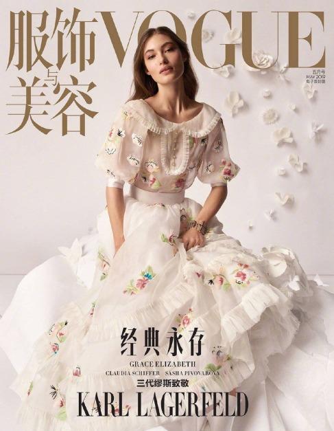 Claudia Schiffer & Sasha Pivovarova & Grace Elizabeth for Vogue China May 2019 Cover D