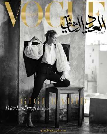 Gigi Hadid for Vogue Arabia March 2019 Cover B