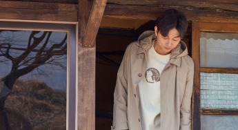 Gong Yoo for Epigram Spring 2019 Campaign-21