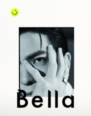 Jam Hsiao for Citta Bella Taiwan March 2019-13