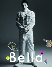 Jam Hsiao for Citta Bella Taiwan March 2019-14
