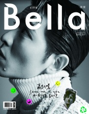 Jam Hsiao for Citta Bella Taiwan March 2019 Cover B