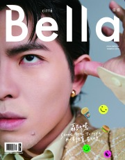 Jam Hsiao for Citta Bella Taiwan March 2019 Cover D