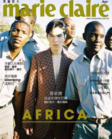 Jam Hsiao Marie Claire Taiwan April 2019 Cover B