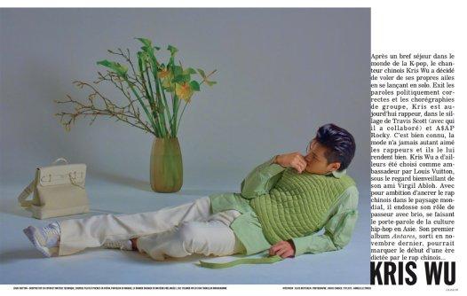 Kris Wu for Crash Magazine Spring Summer 2019-3