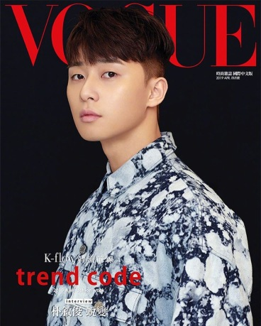 Park Yong-kyu for Vogue Taiwan April 2019 Cover B