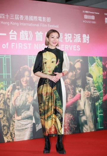 Sammi Cheng in Simone Rocha Spring 2019