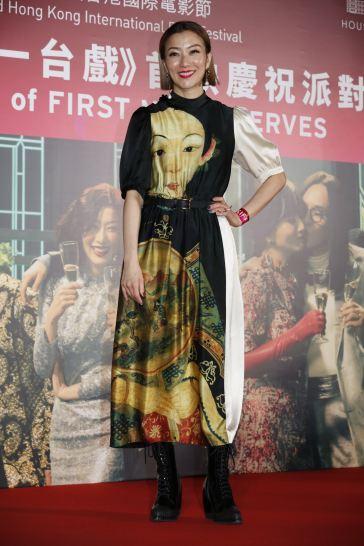 Sammi Cheng in Simone Rocha Spring 2019-10