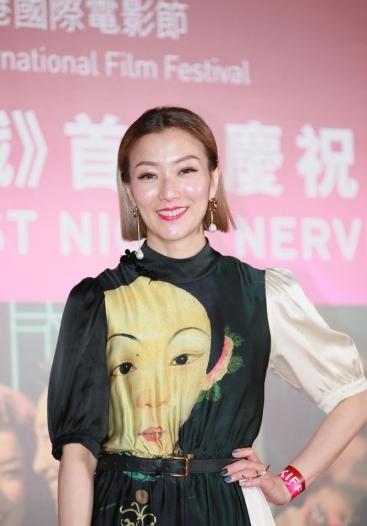Sammi Cheng in Simone Rocha Spring 2019-13