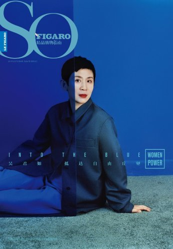 Sandra Ng Kwan Yue So Figaro China March 2019 Cover B