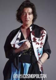 Takuya Kimura Cosmopolitan China April 2019-6